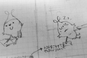 ノートにキャラ展開案を落書きしながらアイデア出し