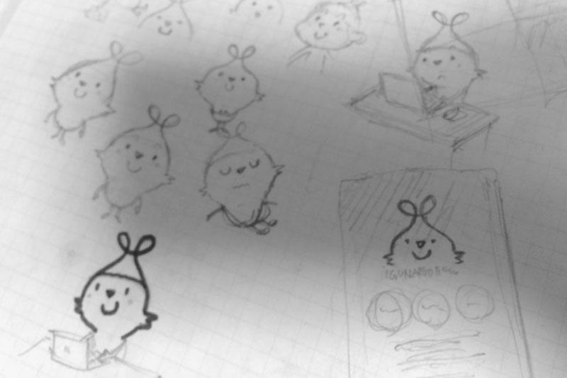 ノートに描いたもの