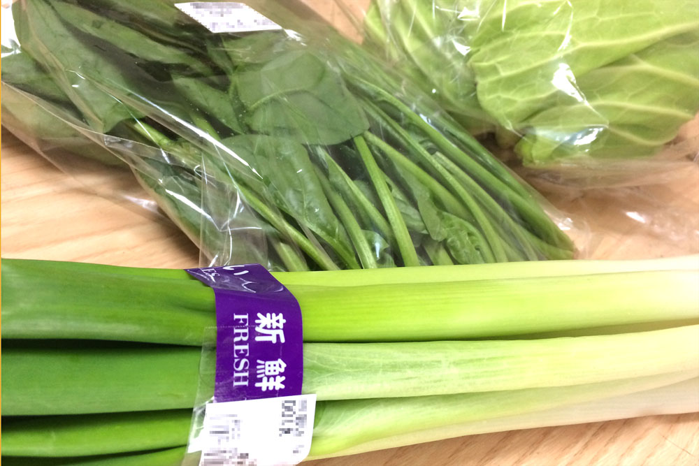 宮城の野菜
