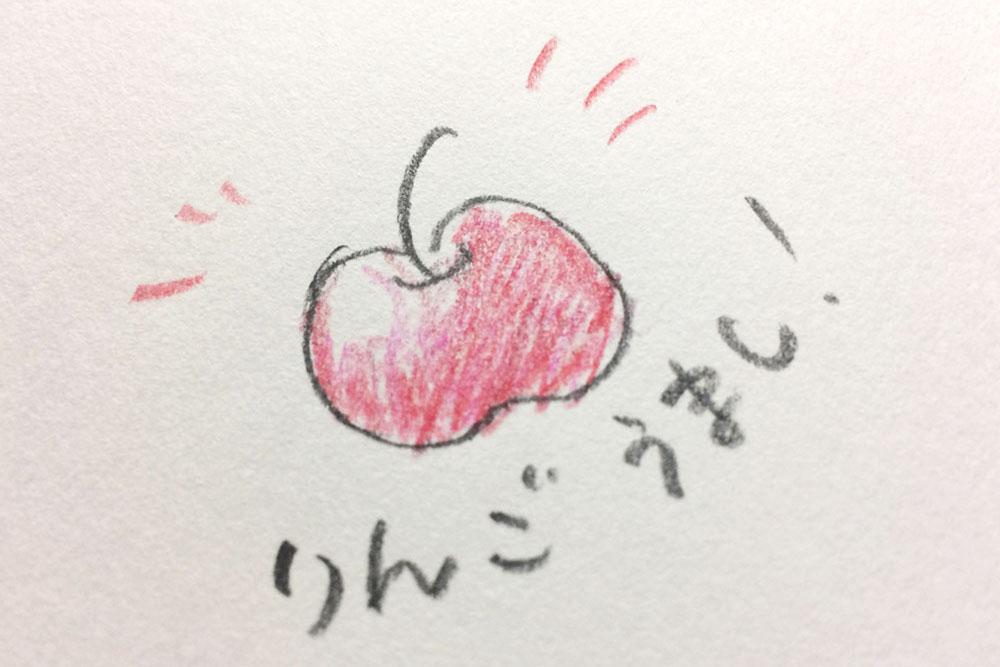 手描きのりんごの絵