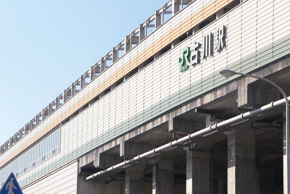 JR古川駅