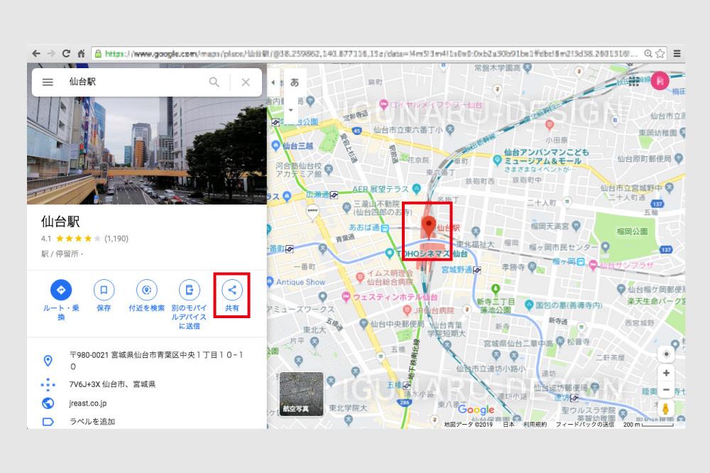 google地図を表示