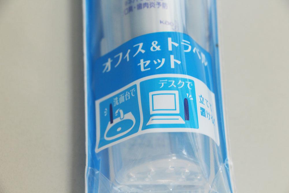 イラストを効果的に使ったパッケージデザイン
