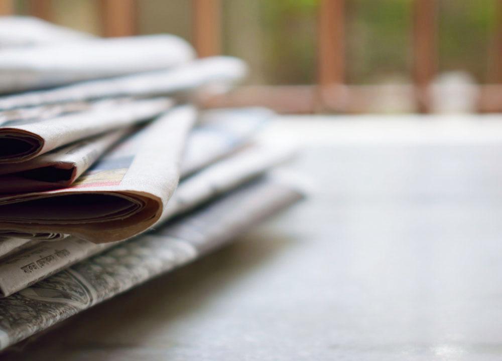 たくさんの新聞