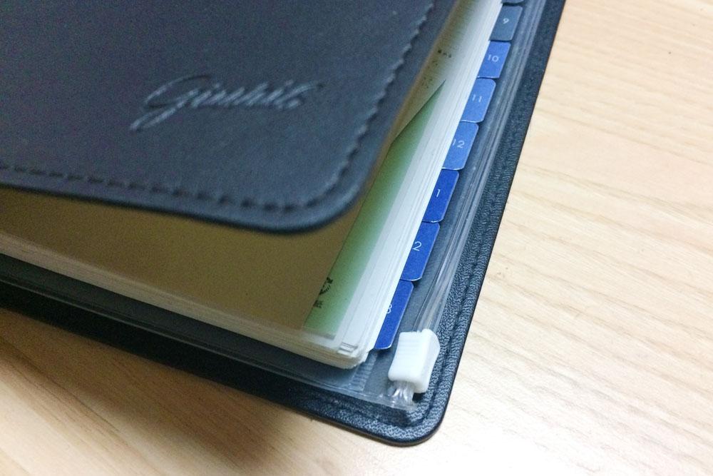 手帳の表面