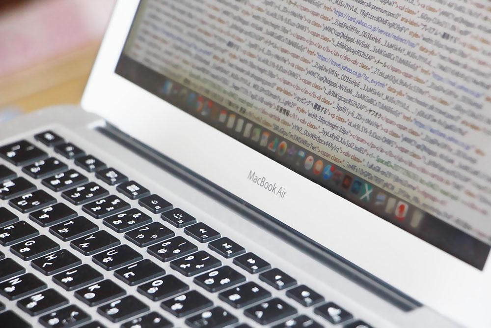 パソコンでhtml画面