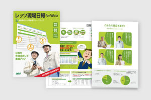 design_lets_pam_nippou