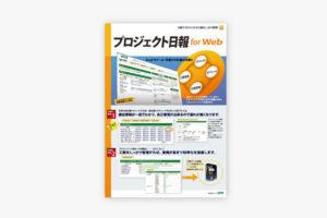 wks_chi_projectomote_trim.jpg