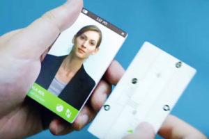 ちょっと恐い進化した未来のデジタル活用
