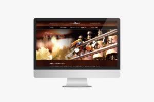 居酒屋のホームページ制作実績