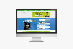 ECサイトのデザインリニューアル