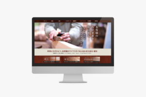 加美町の家具・建具屋のホームページ制作実績