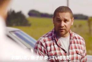伝えたい動画CM「メッセージが伝わってくる動画」