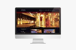 飲食店ホームページ