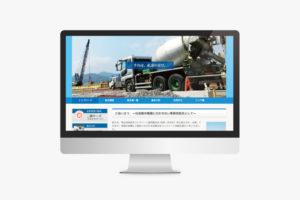 製造業のホームページ・HPの重要性