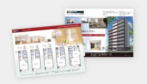 宮城県仙台市の不動産広告制作を行いました。