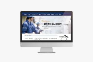 人材採用とブランド向上のためのウェブサイト制作実績