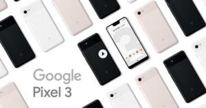 日本でグーグルピクセル3が発売ですね!