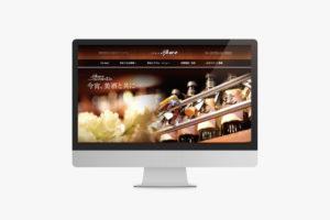 宮城県飲食店・サービス業のホームページデザイン