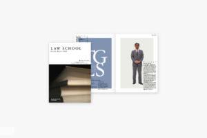 信頼感のある教育関係のパンフレットデザイン