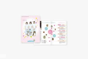 可愛い女性向けペット業界のパンフレットデザイン