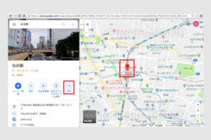 wordpressにGoogleマップを組み込む方法。地図を表示するとわかりやすい!