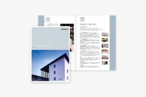 信頼性を感じさせるシンプルな会社案内のデザイン