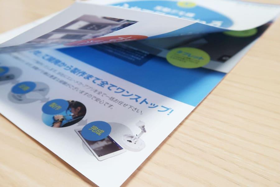 電子製造パンフレット